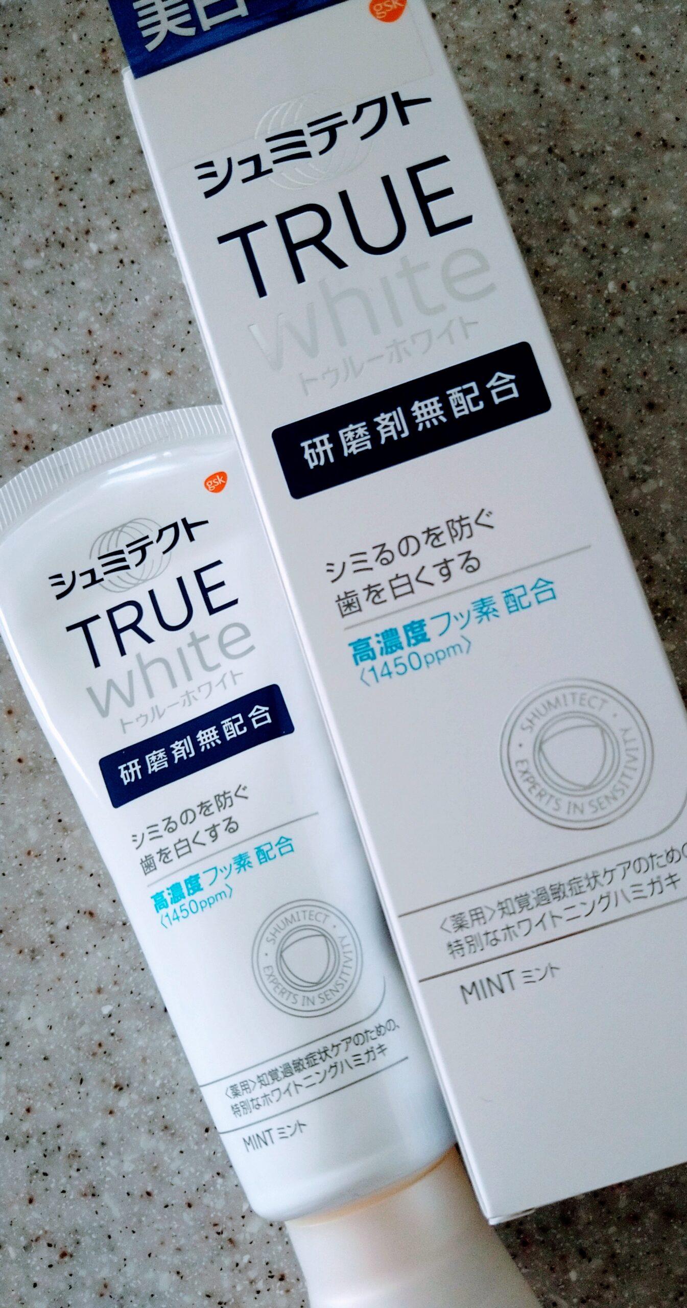 シュミテクト歯磨き粉
